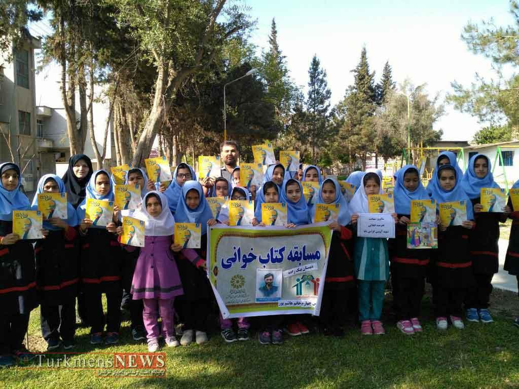 Ketabkhani 22F 3 - برگزاری مسابقه کتابخوانی به مناسبت سالروز شهادت  هنرمند انقلابی شهید آوینی+تصاویر