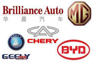 Khodro 20Kh 1 300x200 - خروج خودروسازان چینی از ایران به دلیل تحریم آمریکا