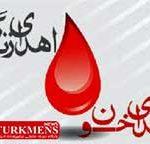 Khoon 19d 150x144 - فراخوان پایگاه انتقال خون گنبدکاووس برای اهدای خون