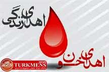 Khoon 19d - فراخوان پایگاه انتقال خون گنبدکاووس برای اهدای خون