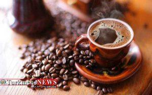 Kofe 300x188 - Ilkinji kofe