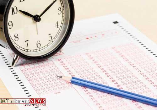 Konkor 11A - از اما و اگرهای تاثیر سوابق تحصیلی در کنکور ۹۸ تا افزایش ۱۸ درصدی فوقالعاده ویژه برای معلمان