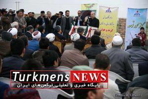 Korend Hotden Turkmensnews 1 300x200 - توجه بیشتر به مناطق مرزی و محروم اولویت دولت در استان گلستان است