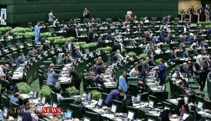 Majles 5T - مجلس برای بررسی اعتراضات بازاریان جلسه غیرعلنی برگزار کرد