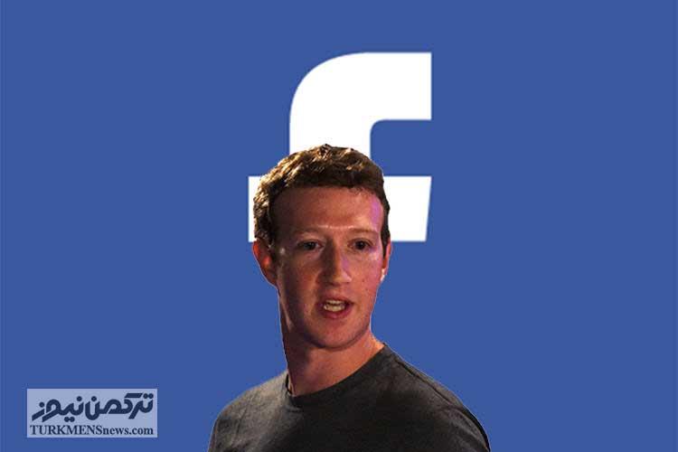 MarkZakrberg 18Az - فیسبوک و درگیری با جهانی که خود خلق کرده است