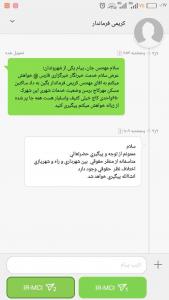 Maskan Mehr Kaj 3O 1 169x300 - دستور فرماندار ویژه گنبدکاووس برای رسیدگی عاجل به وضعیت «مسکن مهر کاج»