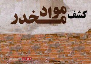 Mavad 19F 300x211 - کشف بیش از 3 تن مواد مخدر در استان گلستان