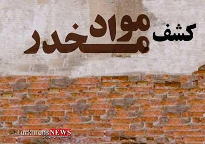 Mavad 19F - کشف بیش از 3 تن مواد مخدر در استان گلستان