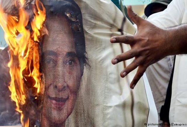 Mianmar 19 Sh - میانمار ننگی بر دامان یک برنده جایزه صلح نوبل