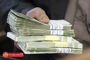 Money 1E 300x200 - بازارگرمی بانکها برای دریافت سپرده بیشتر از مشتریان