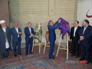 Moosa Jorjani TurkmensNews 13 300x225 - مراسم نکوداشت موسی جرجانی به پاس نیم قرن فعالیت در عرصه فرهنگ و هنر ترکمن برگزار شد