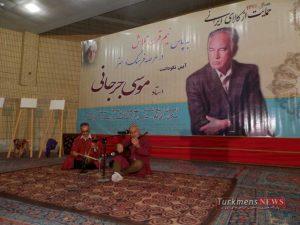 Moosa Jorjani TurkmensNews 14 300x225 - مراسم نکوداشت موسی جرجانی به پاس نیم قرن فعالیت در عرصه فرهنگ و هنر ترکمن برگزار شد