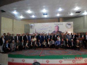 Moosa Jorjani TurkmensNews 16 300x225 - مراسم نکوداشت موسی جرجانی به پاس نیم قرن فعالیت در عرصه فرهنگ و هنر ترکمن برگزار شد