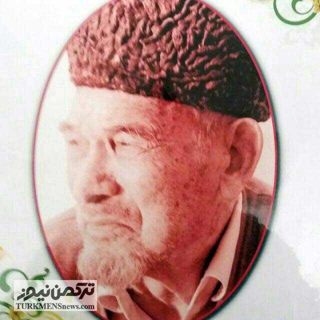 Moraddordi Ghazi 18Az - وداع با خادم مخدومقلی فراغی