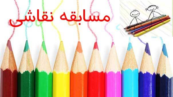 Mosabeghe Naghashi 15M - مسابقه نقاشی با موضوع کتابخوانی در گنبد کاووس+عکس