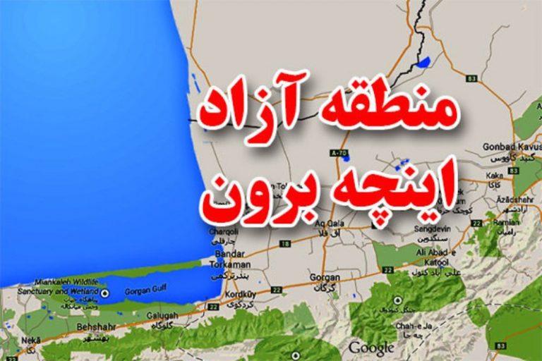 N82985583 72465227 768x512 - منطقه آزاد اینچه برون دروازه ورود ایران به کشورهای اوراسیاست