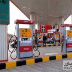 Naft 22Az 150x150 - تناقضات و ابهامات افزایش قیمت بنزین به روایت نمایندگان مجلس