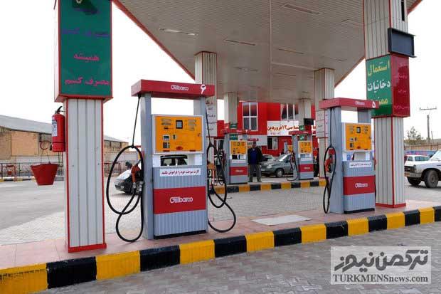 Naft 22Az - تناقضات و ابهامات افزایش قیمت بنزین به روایت نمایندگان مجلس
