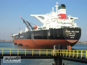 Naftkesh I 26D 300x225 - ایران، صاحب بزرگ ترین کشتی های نفت کش جهان