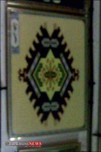 Naghsh 5F 200x300 - آرزوهای پدر فرش ترکمن در سینه ماند/ مجسمه پدر فرش ترکمن شکسته شد!+عکس