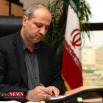 Ostandar 11F 150x150 - پیام استاندار گلستان به مناسبت روز «جمهوری اسلامی ایران»
