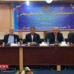 Ostandari 19M 150x150 - وحدت احزاب و تشکل های سیاسی در توسعه استان نقش اساسی دارد