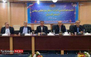Ostandari 19M 300x190 - وحدت احزاب و تشکل های سیاسی در توسعه استان نقش اساسی دارد