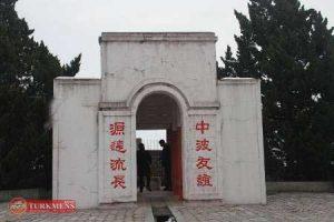 Parsian 27 B 1 300x200 - دهکده پارسیان در چین+تصاویر