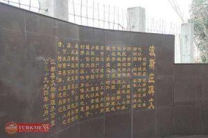 Parsian 27 B 2 300x200 - دهکده پارسیان در چین+تصاویر