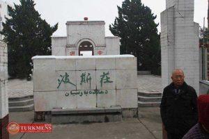 Parsian 27 B 3 300x200 - دهکده پارسیان در چین+تصاویر