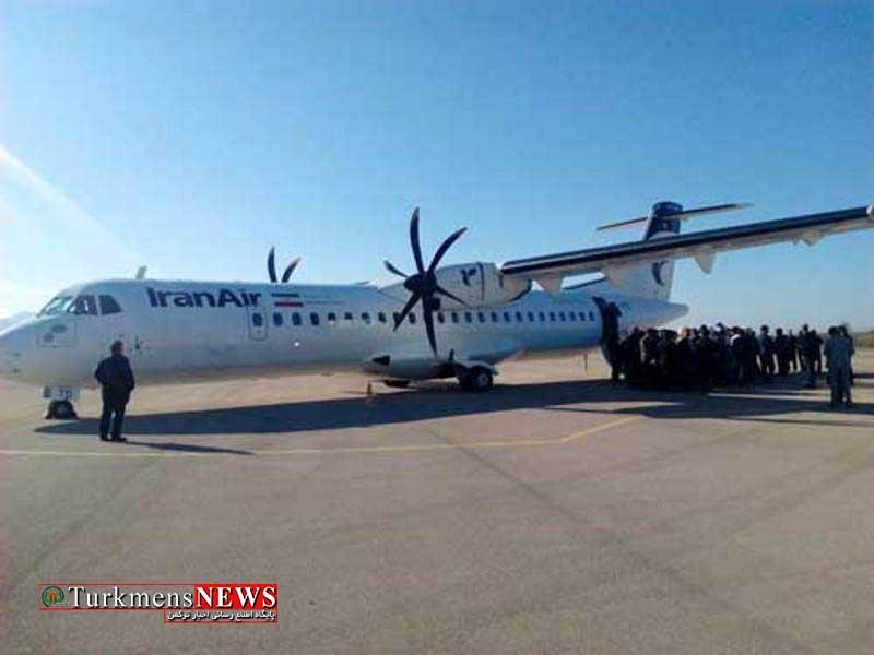Parvaz Kalaleh 7F - پروازهای فرودگاه کلاله به مقصد تهران برقرار شد