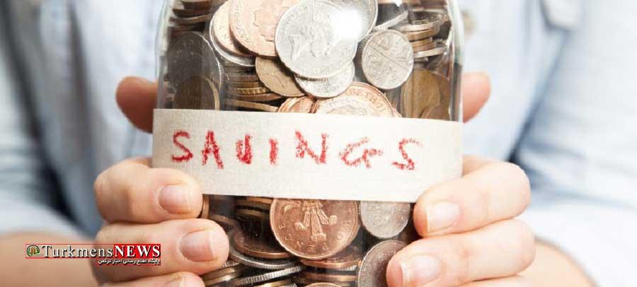 Pasandaz 7O 1 - آیا با پس انداز ۱۵ درصد از درآمد خود میتوانید ثروتمند شوید؟
