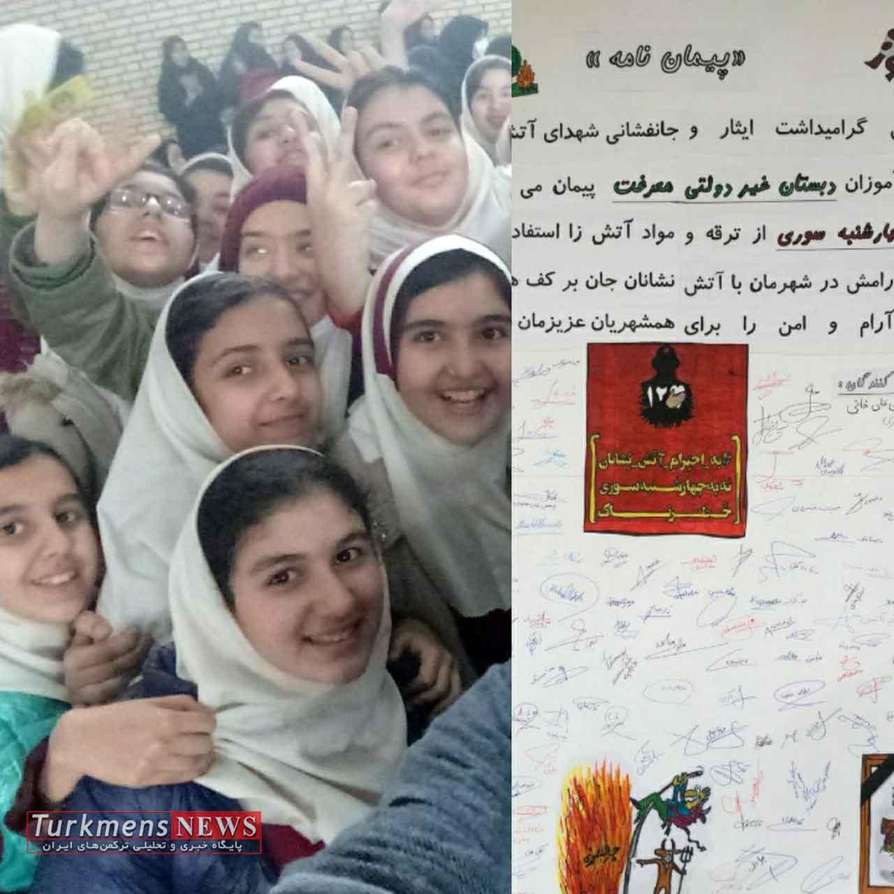 """پیمان نامه """"نه به مواد محترقه در چهارشنبه سوری"""""""