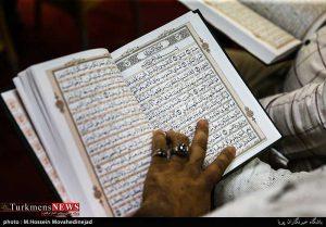 Quran 20M 300x209 - سومین کرسی ملی تلاوت رضوی در گنبدکاووس برگزار شد