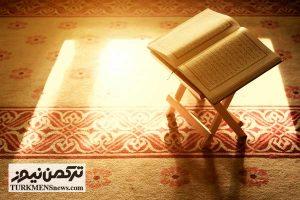 Quran light2 300x200 - اختتامیه پنجمین دوره مسابقات حفظ و قرائت قرآن کریم برگزار شد