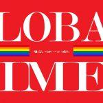 R76ea896a32bde78ba93c92ab4d68d96e 150x150 - تحلیل گلوبال تایمز از سیاست خارجی دولت آینده