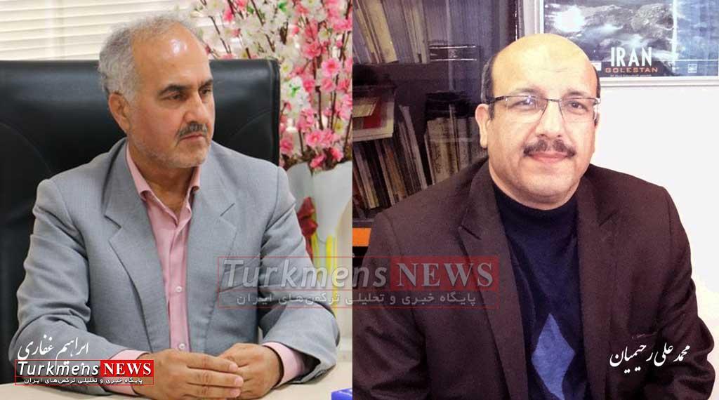 محمد علی رحیمیان و ابراهیم غفاری رییس جدید ورزش و جوانان
