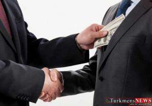 Reshveh 19M 300x210 - پرداخت رشوه 600 میلیونی برای فرار از بازنشستگی