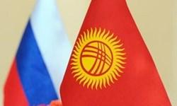 Ru Gher 11Kh - نخست وزیران قرقیزستان و روسیه بر افزایش همکاری دوجانبه تاکید کردند