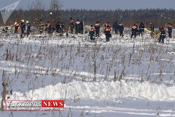 Russian 23B - کشف بیش از ۷۰۰ قطعه از اجساد مسافرین آنتونوف در روسیه