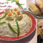 Salad Khabarnegar 21M 150x150 - توهین به خبرنگاران گلستانی در آستانه روز خبرنگار / شام استاندار تبدیل به اولوویه شد