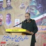 Sepah 4O 150x150 - انقلاب اسلامی تلفیقی از دموکراسی , مردم سالاری و احکام دین در قالب یک حکومت است