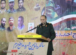 Sepah 4O 300x216 - انقلاب اسلامی تلفیقی از دموکراسی , مردم سالاری و احکام دین در قالب یک حکومت است