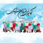 Shahid 25B 150x150 - برگزاری دومین همایش نکوداشت شهدای اهل سنت شمال کشور در گرگان