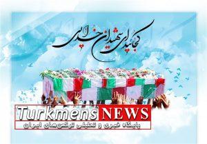 Shahid 25B 300x209 - برگزاری دومین همایش نکوداشت شهدای اهل سنت شمال کشور در گرگان