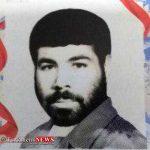 Shahid 5T 150x150 - سومین شهید راه مبارزه با قاچاق مواد مخدر گنبدکاووس+عکس
