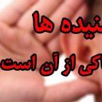 Shenideha TN1 150x150 - نخستین حضور اهل سنت در کابینه دولت جمهوری اسلامی ایران