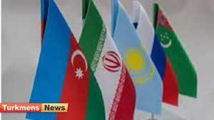Türkmenistan 2 300x169 - Türkmenistanda Hazar deňzinde biologiýa barada maslahat geçirildi