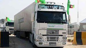 Türkmenistan 6 300x169 - Türkmenistanyň Owganystana berýän kömegi