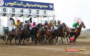 TN 1 4 300x188 - روز دوم هفته چهارم کورس اسبدوانی پاییزه در گنبدکاووس برگزار شد